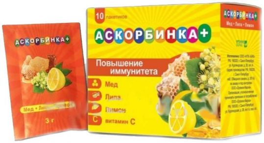 Аскорбинка + мед/липа/лимон порошок 10 шт., фото №1
