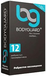 Бодигард презервативы ребристые 12 шт. кит
