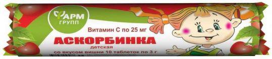 Аскорбинка детская таблетки вишня 3г 10 шт., фото №1