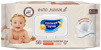 Аура солнце и луна салфетки влажные детские череда/облепиха/д-пантенол 56 шт.