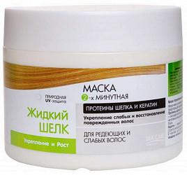 Др. санте маска для волос укрепление/рост жидкий шелк 300мл