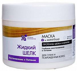 Др. санте маска для волос восстановление/питание жидкий шелк 300мл