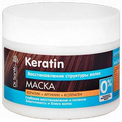 Др. санте кератин маска для тусклых и ломких волос 300мл