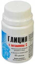 Глицин с витамином с таблетки 60 шт.