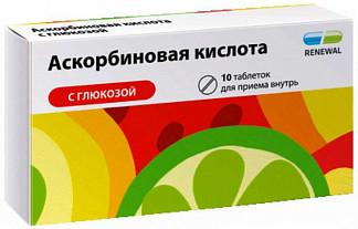 Аскорбиновая кислота с глюкозой 10 шт. таблетки