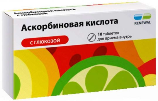 Аскорбиновая кислота с глюкозой 10 шт. таблетки, фото №1