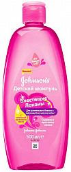 Джонсонс беби шампунь для волос блестящие локоны 500мл