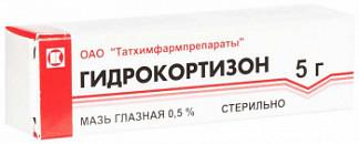 Гидрокортизон 0,5% 5г мазь глазная