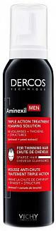 Виши деркос аминексил пена против выпадения волос для мужчин 150мл
