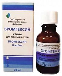 Бромгексин 8мг/мл 20мл капли для приема внутрь