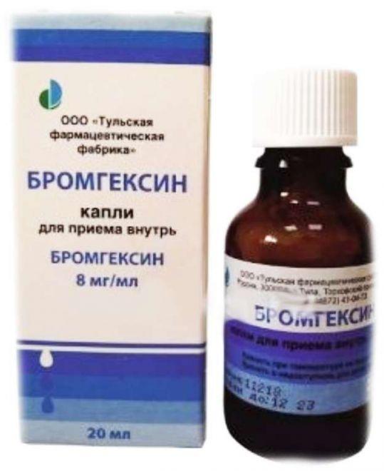 Бромгексин 8мг/мл 20мл капли для приема внутрь, фото №1
