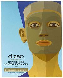 Дизао бото маска для лица царственная золотая 24к золото/коллаген 30г 2 шт.