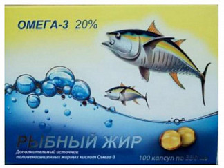 Здравсити рыбный жир капсулы омега-3 20% 100 шт.