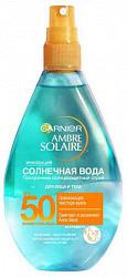 Гарнье амбр солер спрей солнцезащитный солнечная вода с алоэ вера spf50 150мл