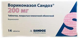 Вориконазол сандоз 200мг 14 шт. таблетки покрытые пленочной оболочкой