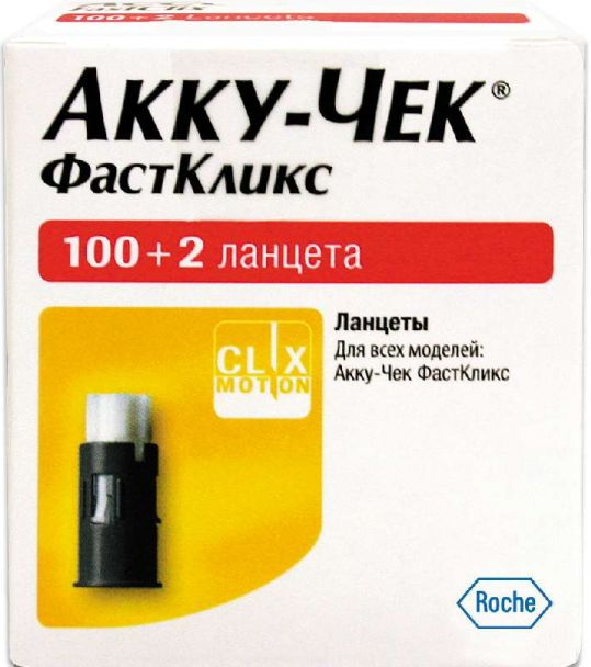 Акку-чек фасткликс ланцеты 102 шт., фото №1