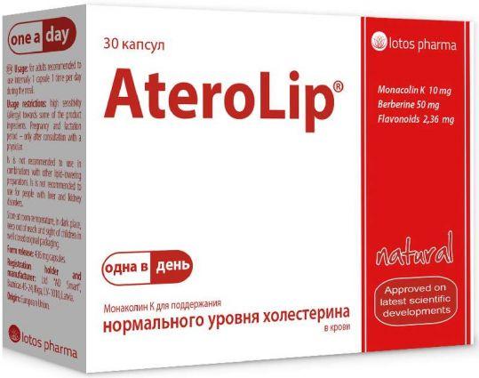 Атеролип капсулы 30 шт., фото №1