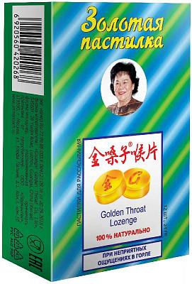Золотая пастилка с сахаром при неприятных ощущениях в горле 12 шт.