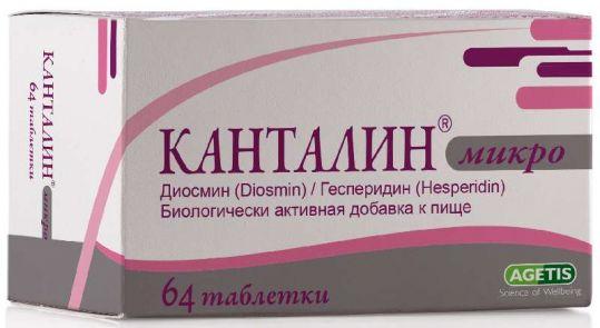 Канталин микро таблетки 50мг+450мг 64 шт., фото №1