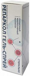 Репаркол 5% гель-спрей коллагеновый 20мл