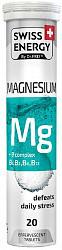 Свисс энерджи магнезиум + в комплекс таблетки шипучие 20 шт.