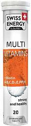 Свисс энерджи мультивитаминс + биотин таблетки шипучие 20 шт.