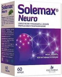 Солемакс нейро капсулы 60 шт.