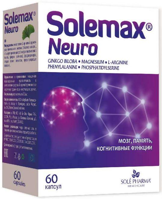 Солемакс нейро капсулы 60 шт., фото №1