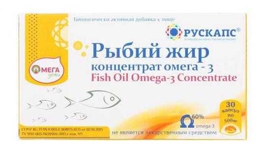 Рыбий жир капсулы 500мг концентрат омега-3 30 шт., фото №1