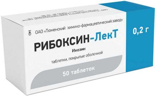 Рибоксин 200мг 50 шт. таблетки, фото №1