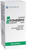 Пронейро 100мг/мл 45мл раствор для приема внутрь