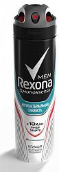 Рексона мэн антибактериальная свежесть антиперспирант 150мл аэрозоль