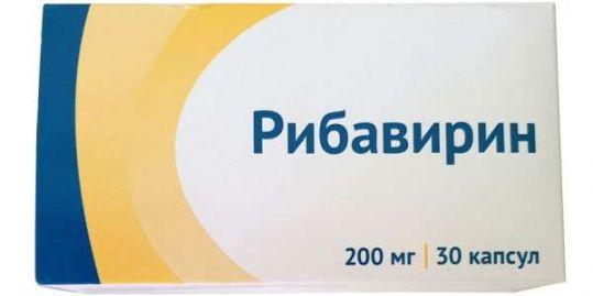 Рибавирин 200мг 30 шт. капсулы, фото №1