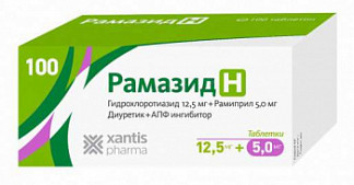 Рамазид н 12,5мг+5мг 100 шт. таблетки