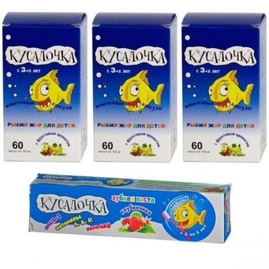 Рыбий жир кусалочка капсулы жевательные для детей n60х3+кусалочка зубная паста клубника (3-8лет) 50мл, фото №1
