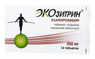 Экозитрин 250мг 14 шт. таблетки покрытые пленочной оболочкой