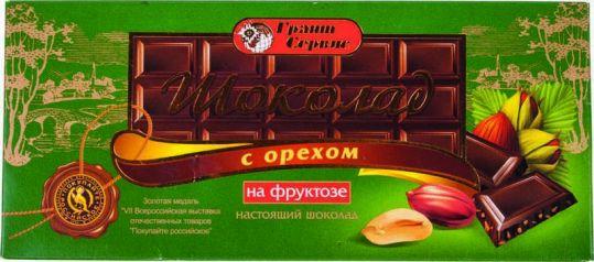 Шоколад грант сервис с орех.на фрукт100г, фото №1