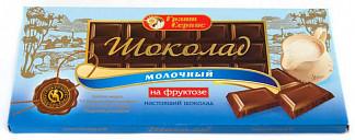 Шоколад грант сервис молочный на фруктозе 100г в кор.