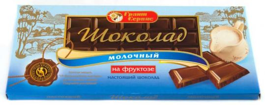 Шоколад грант сервис молочный на фруктозе 100г в кор., фото №1