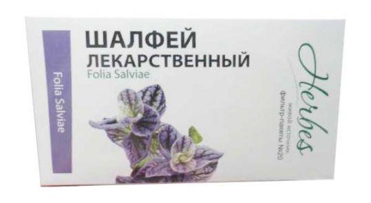 Шалфей листья 1,5г 20 шт. фильтр-пакет, фото №1