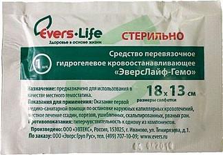 Эверс лайф гемо средство перевязочное гидрогелевое кровоостанавливающее стерильное 18х13см 1 шт.