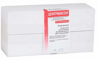 Цефтриаксон 1г 50 шт. порошок для приготовления раствора для внутривенного и внутримышечного введения