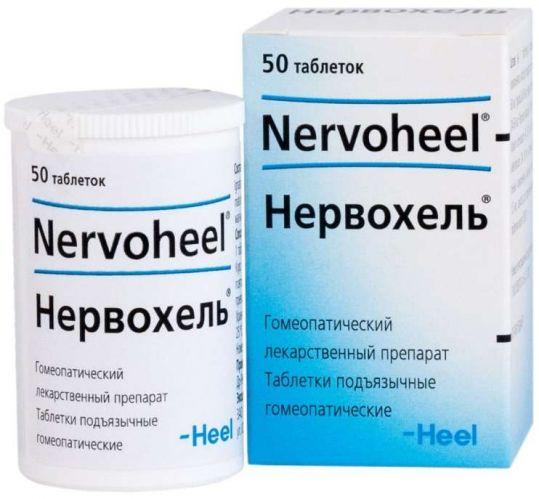 Нервохель 50 шт. таблетки для рассасывания biologische heilmittel heel gmbh, фото №1