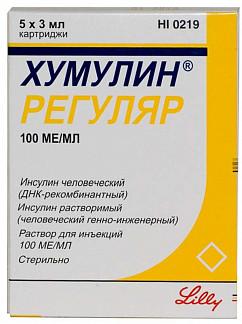 Хумулин регуляр 100ме/мл 3мл 5 шт. раствор для инъекций картридж