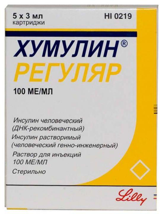 Хумулин регуляр 100ме/мл 3мл 5 шт. раствор для инъекций картридж, фото №1
