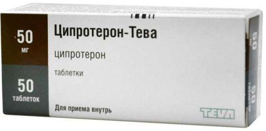 Ципротерон-тева 50мг 50 шт. таблетки, фото №1