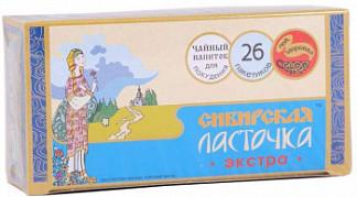 Чай сибирская ласточка экстра 100г