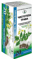 Чистотел трава 1,5г 20 шт. фильтр-пакет