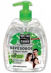 Чистая линия мыло жидкое для всей семьи 520мл