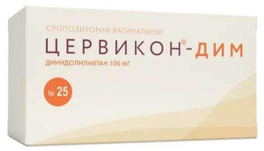 Цервикон-дим 100мг 25 шт. суппозитории вагинальные, фото №1
